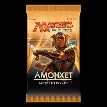 Бустер издания «Амонхет» на русском языке (rus)