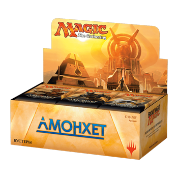 Дисплей бустеров издания «Амонхет» на русском языке (36 бустеров)(rus)
