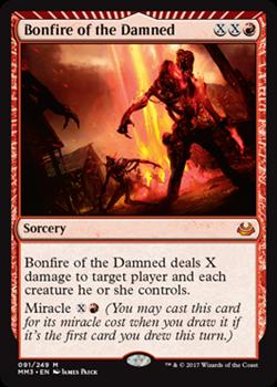 Bonfire of the Damned Англ.