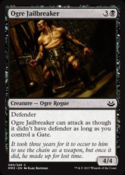 Ogre Jailbreaker FOIL Англ.