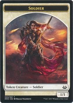 Token Creature — Soldier Англ.