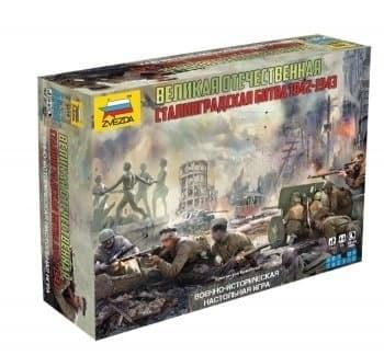 В.О.В. Битва за Сталинград