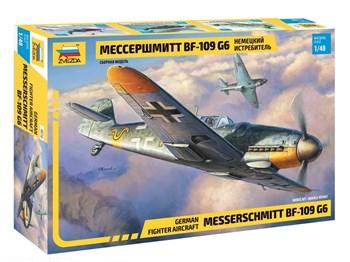 Купите Самолёт  Мессершмитт BF-109G6  (1:48) в интернет-магазине «Лавка Орка». Доставка по РФ от 3 дней.