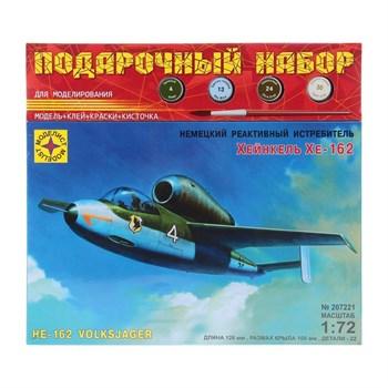 Купите Немецкий реактивный истребитель Хейнкель Хе-162 (1:72) в интернет-магазине «Лавка Орка». Доставка по РФ от 3 дней.