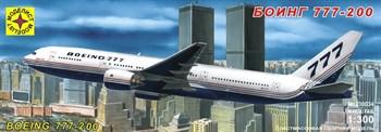 Купите Самолет Боинг 777-200 (1:300) в интернет-магазине «Лавка Орка». Доставка по РФ от 3 дней.