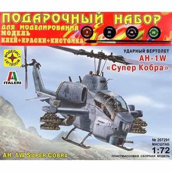 "Купите Вертолет  AH-1W ""Супер Кобра"" (1:72) в интернет-магазине «Лавка Орка». Доставка по РФ от 3 дней."