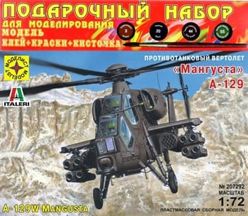 """Купите Вертолет  А-129 """"Мангуста""""  (1:72) в интернет-магазине «Лавка Орка». Доставка по РФ от 3 дней."""