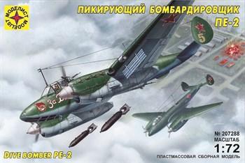 Купите Пикирующий бомбардировщик Пе-2 (1:72) в интернет-магазине «Лавка Орка». Доставка по РФ от 3 дней.