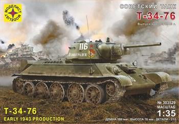 Купите Советский танк Т-34-76 выпуск начала 1943г. в интернет-магазине Лавка Орка. Доставка по РФ от 3 дней