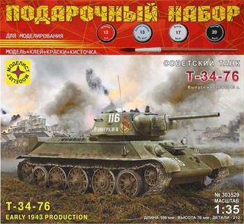 Купите Советский танк Т-34-76 выпуск начала 1943г. Подарочный набор. (1:35) в интернет-магазине Лавка Орка. Доставка по РФ от 3 дней