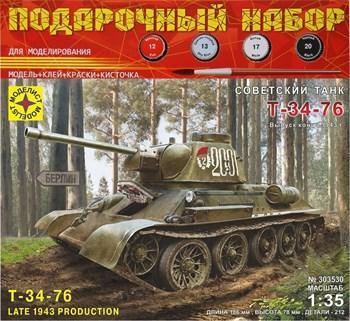 Купите Советский танк Т-34-76 выпуск конца 1943 г. Подарочный набор (1:35) в интернет-магазине Лавка Орка. Доставка по РФ от 3 дней
