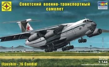 Купите Советский военно-транспортный самолёт конструкции Ильюшина - 76 (1:144) в интернет-магазине «Лавка Орка». Доставка по РФ от 3 дней.