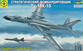 Купите Бомбардировщик Ту-16К-10 (1:72) в интернет-магазине «Лавка Орка». Доставка по РФ от 3 дней.