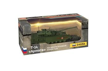 Купите Танк Т-14 Армата (1:72) в интернет-магазине «Лавка Орка». Доставка по РФ от 3 дней.