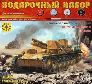 Купите Немецкое самоходное орудие Штурмпанцер II Бизон (1:35) в интернет-магазине «Лавка Орка». Доставка по РФ от 3 дней.