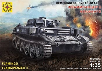 Купите Немецкий огнемётный танк Фламмпанцер II Фламинго  (1:35) в интернет-магазине «Лавка Орка». Доставка по РФ от 3 дней.