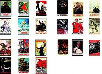 Купите Военные плакаты СССР - 4 (масштаб 1/35) в интернет-магазине «Лавка Орка». Доставка по РФ от 3 дней.