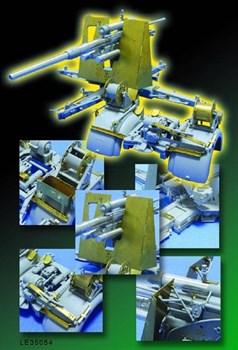 Купите Зенитное 88мм орудие Flak36 для DML в интернет-магазине «Лавка Орка». Доставка по РФ от 3 дней.