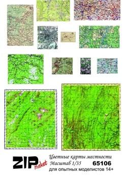 Купите Цветные карты местности (масштаб 1/35) в интернет-магазине «Лавка Орка». Доставка по РФ от 3 дней.