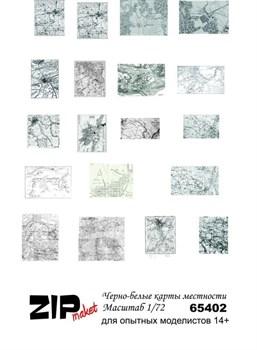Купите Черно-белые карты местности (масштаб 1/72) в интернет-магазине «Лавка Орка». Доставка по РФ от 3 дней.
