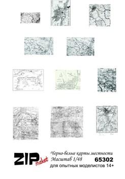 Купите Черно-белые карты местности (масштаб 1/48) в интернет-магазине «Лавка Орка». Доставка по РФ от 3 дней.
