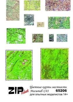 Купите Цветные карты местности (масштаб 1/43) в интернет-магазине «Лавка Орка». Доставка по РФ от 3 дней.
