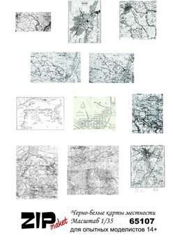 Купите Черно-белые карты местности (масштаб 1/35) в интернет-магазине «Лавка Орка». Доставка по РФ от 3 дней.