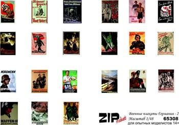 Купите Военные плакаты Германия - 2 (масштаб 1/48) в интернет-магазине «Лавка Орка». Доставка по РФ от 3 дней.