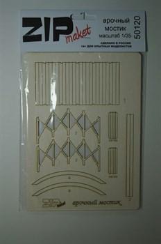 Купите Арочный мостик (масштаб 1/35) в интернет-магазине «Лавка Орка». Доставка по РФ от 3 дней.