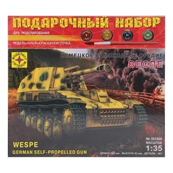 Купите Немецкое самоходное орудие Веспе (1:35) в интернет-магазине «Лавка Орка». Доставка по РФ от 3 дней.