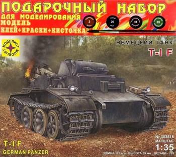 Купите Немецкий танк T-I F (1:35) в интернет-магазине «Лавка Орка». Доставка по РФ от 3 дней.