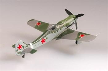 Купите Самолёт  Fw-190D-9, СССР, 1945г. (1:72) в интернет-магазине «Лавка Орка». Доставка по РФ от 3 дней.