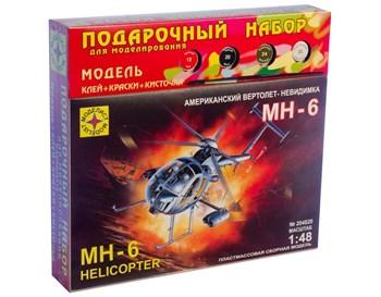 Купите Вертолет-невидимка МН-6 (1:48) в интернет-магазине «Лавка Орка». Доставка по РФ от 3 дней.