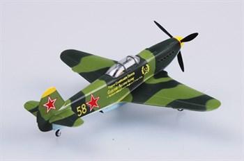 Купите Самолет  Як-3, Дальний Восток 1945 г. (1:72) в интернет-магазине «Лавка Орка». Доставка по РФ от 3 дней.