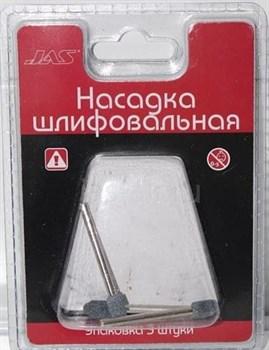 Насадка шлифовальная, карбид кремния, пуля,  6 х 10 мм, 3 шт./уп., блистер