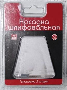 Насадка шлифовальная, карбид кремния, цилиндр,  5 х 10 мм, 3 шт./уп., блистер
