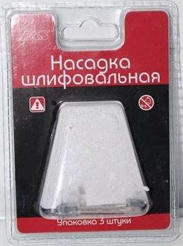 Насадка шлифовальная, карбид кремния, пуля,  8 х 15 мм, 3 шт./уп., блистер