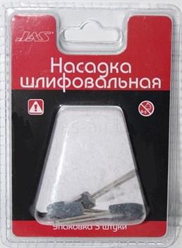 Насадка шлифовальная, карбид кремния, пуля, 10 х 20 мм, 3 шт./уп., блистер