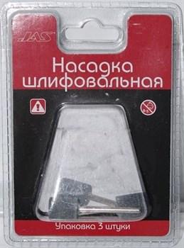 Насадка шлифовальная, карбид кремния, цилиндр, 12 х 15 мм, 3 шт/уп.., блистер
