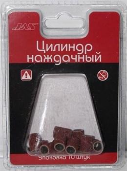 Цилиндр наждачный, d  6,3 мм, зерно Р 120, 10 шт./уп., блистер