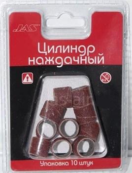 Цилиндр наждачный, d 13 мм, зерно Р 120, 10 шт./уп., блистер