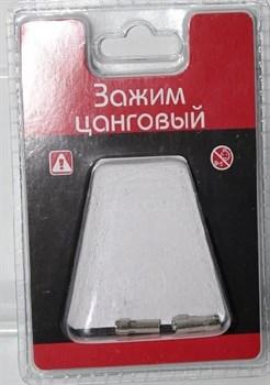 Зажим цанговый, 2,4 мм, 3 шт./уп., блистер