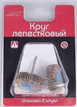 Круг лепестковый, d 30 х 10 мм, зерно Р  80, 2 шт./уп., блистер