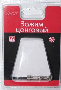 Зажим цанговый, 1,6 мм, 3 шт./уп., блистер