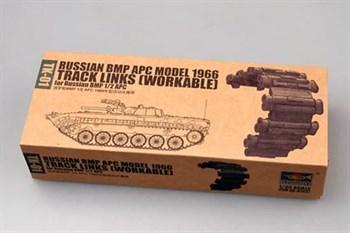 Купите Траки для БМП модель 1966 (1:35) в интернет-магазине «Лавка Орка». Доставка по РФ от 3 дней.