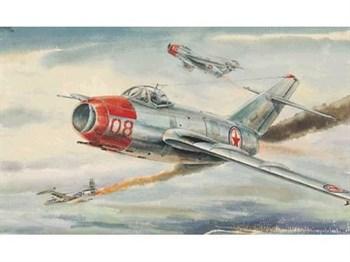 Купите Самолет  МиГ-15 бис (1:48) в интернет-магазине «Лавка Орка». Доставка по РФ от 3 дней.