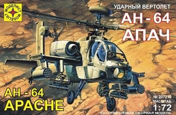 "Купите Вертолет АН-64А ""Апач"" (1:72) в интернет-магазине «Лавка Орка». Доставка по РФ от 3 дней."