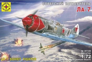 Купите Самолет  Советский истребитель Ла-7  (1:72) в интернет-магазине «Лавка Орка». Доставка по РФ от 3 дней.