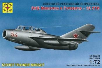 Купите Советский реактивный истребитель ОКБ Микояна и Гуревича - 15 УТИ  (1:72) в интернет-магазине «Лавка Орка». Доставка по РФ от 3 дней.