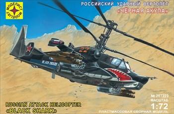 "Купите Вертолет ""Черная акула"" (1:72) в интернет-магазине «Лавка Орка». Доставка по РФ от 3 дней."